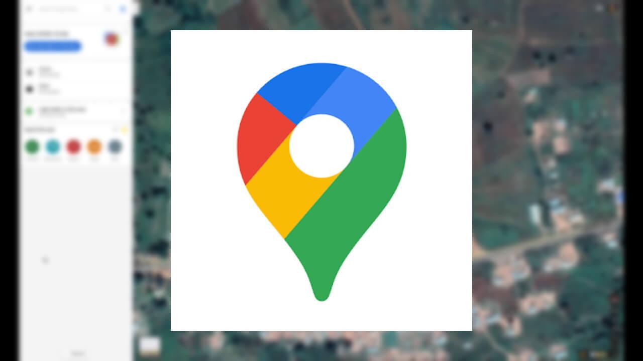 道路がないなら追加しよう!「Google マップ」新しい地図編集機能提供へ