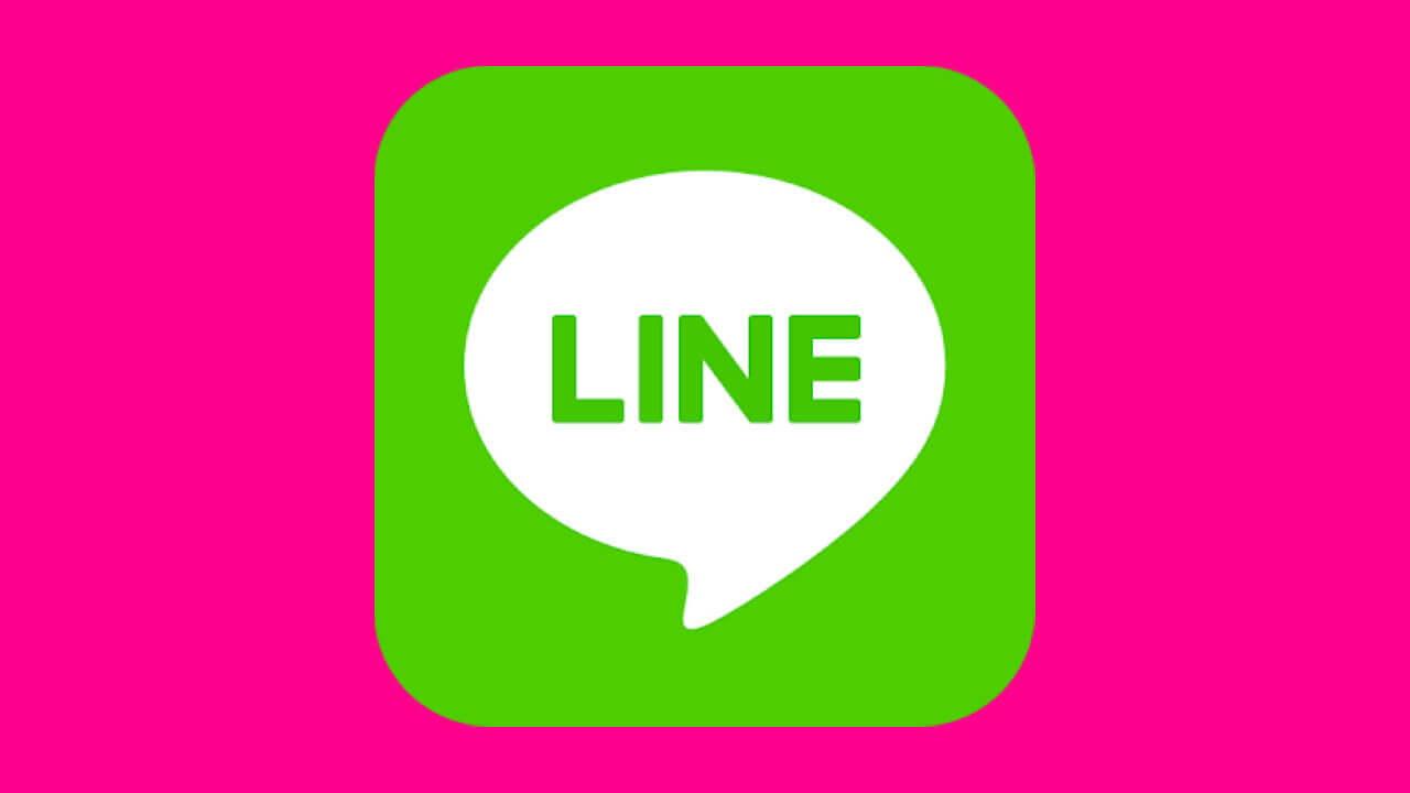 なんと!「LINE」楽天モバイル年齢認証解禁