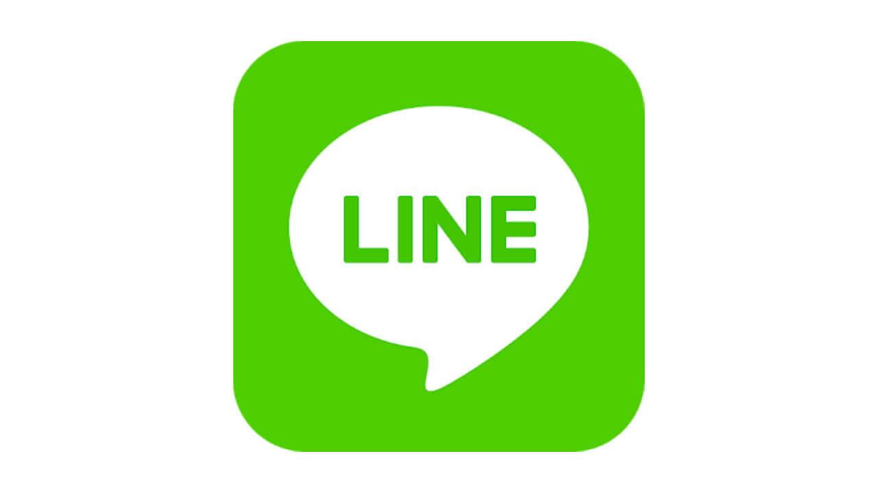 「LINE」MVNOにもついに年齢認証解禁へ