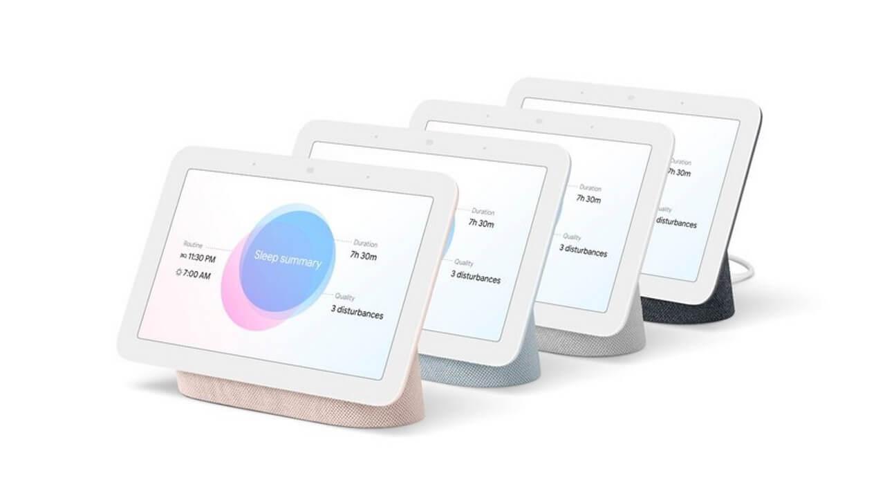 睡眠検知機能付き!第2世代「Nest Hub」正式発表
