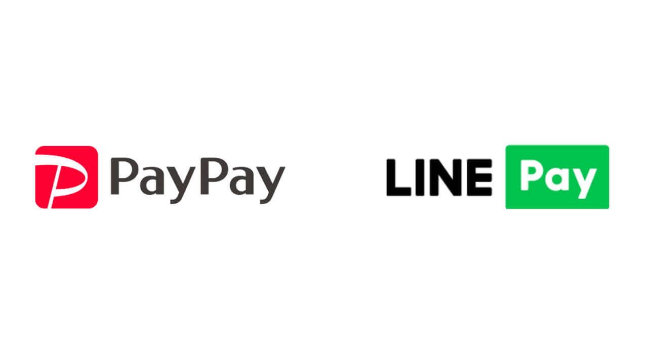 LINE PayがPayPayに統合へ!共通QRコード決済提供