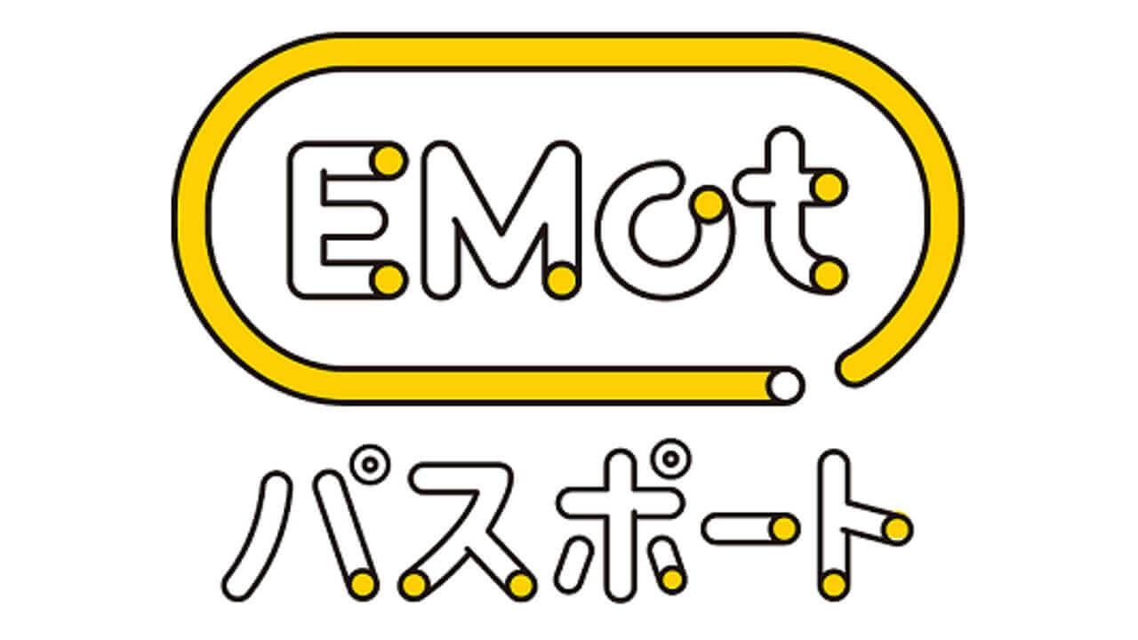 夢の箱根そば食べ放題!小田急「EMotパスポート」発売