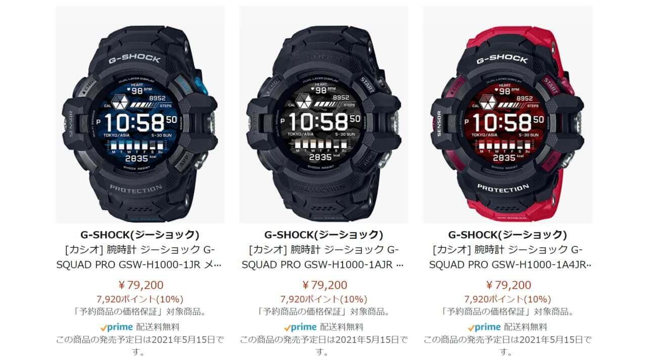 G-SQUAD PRO GSW-H1000