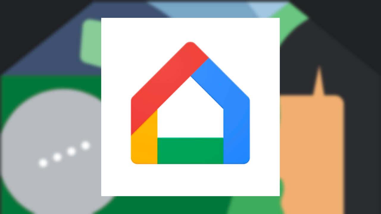 Android「Google Home」在宅時に着信音を鳴らすSmart Ring設定追加