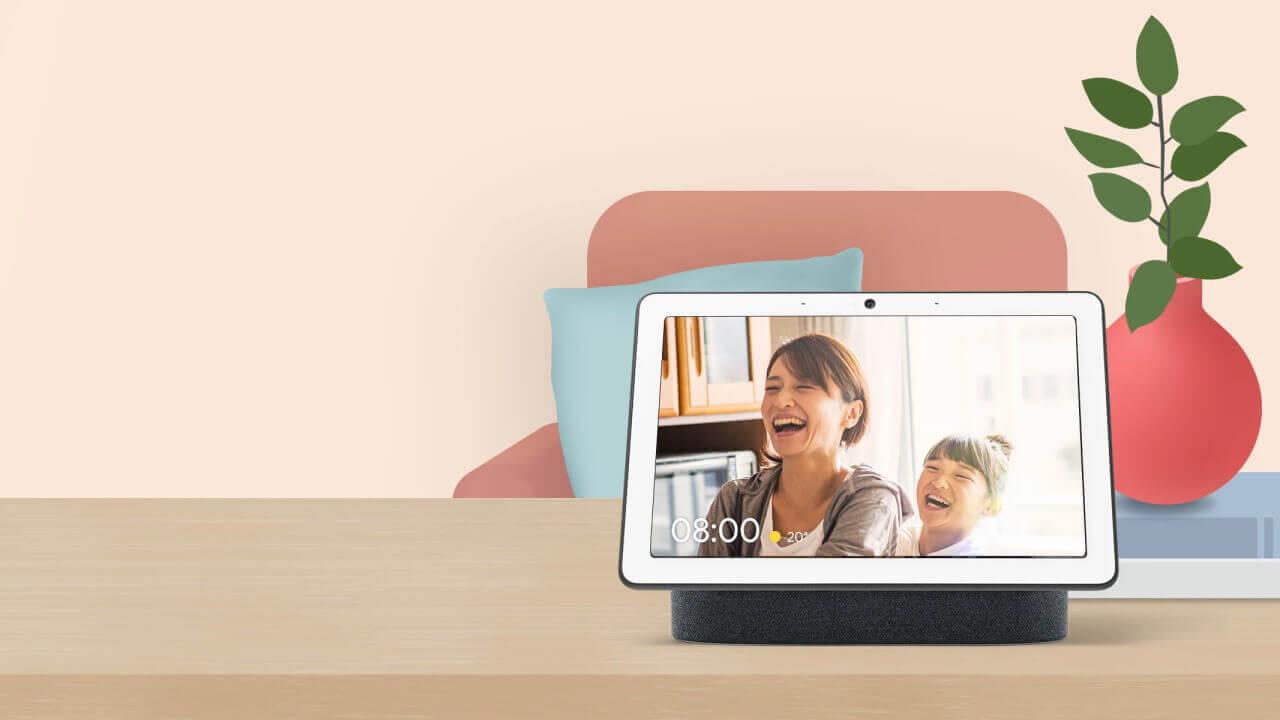Googleストアで「Nest Hub Max」期間限定プロモーション開始【5月9日まで】