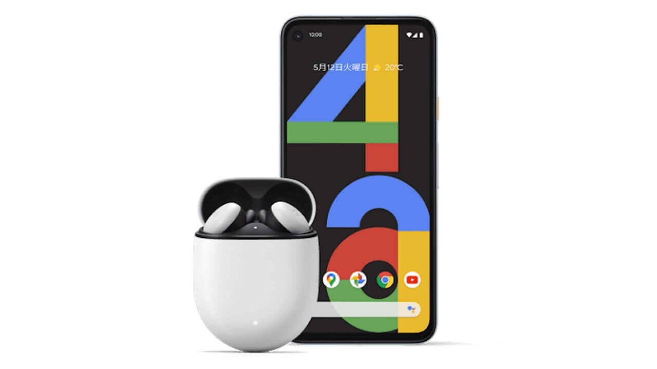 本日最終!Googleストアで「Pixel 4a」&「Pixel Buds」同時購入10,400円引き!【母の日特別セール】