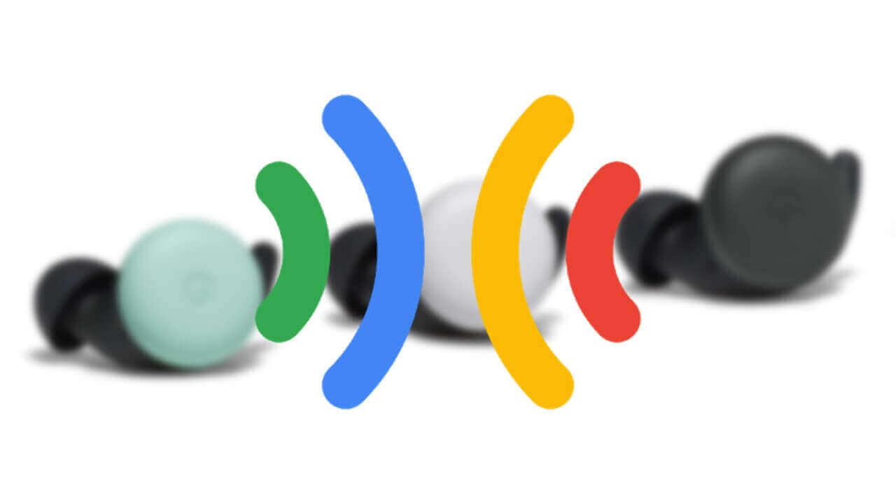 「Google Pixel Buds」アプリがアップデート【v1.0.367372739】