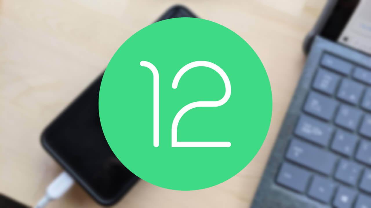 OTAアップデート!「Android 12 Beta 1」リリース【Google I/O 2021】