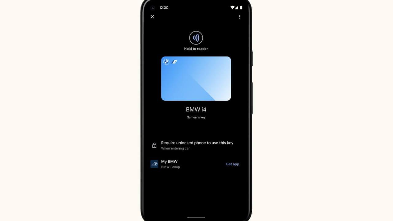 「Android 12」は自動車キーになる!【Google I/O 2021】