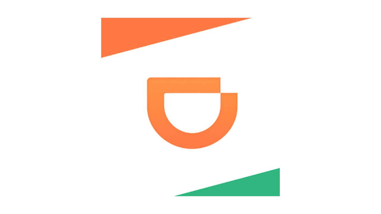 「DiDi Food」沖縄上陸予定を2021年8月上旬にしれっと変更