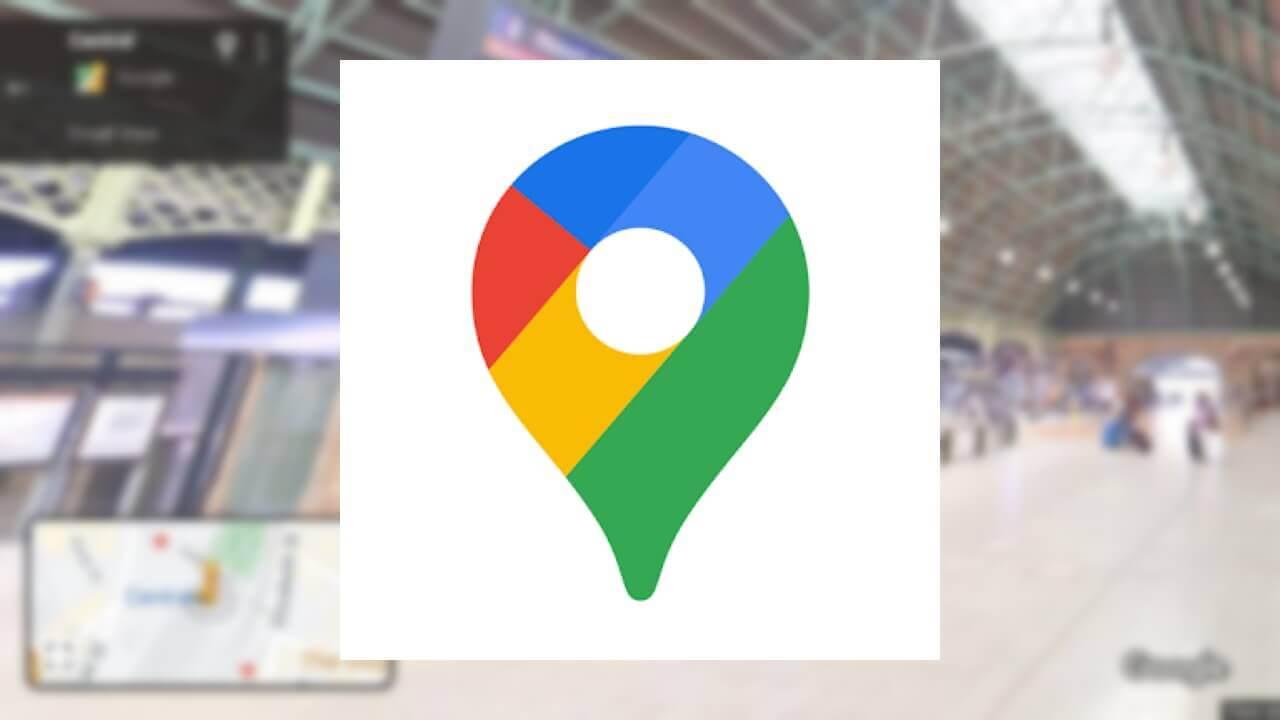 「Google マップ」詳細なナビルートオプション提供開始