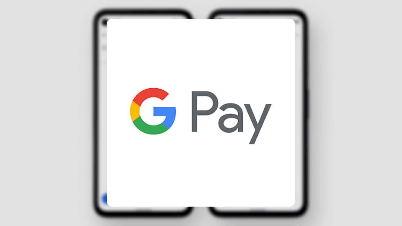 米「Google Pay」国際送金に対応