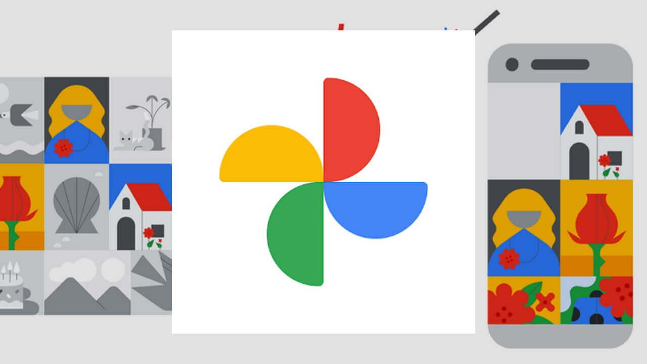 「Google フォト」4つの新機能追加へ【Google I/O 2021】