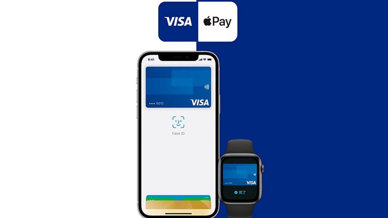 ついにNFC!国内「Apple Pay」Visaのタッチ決済解禁