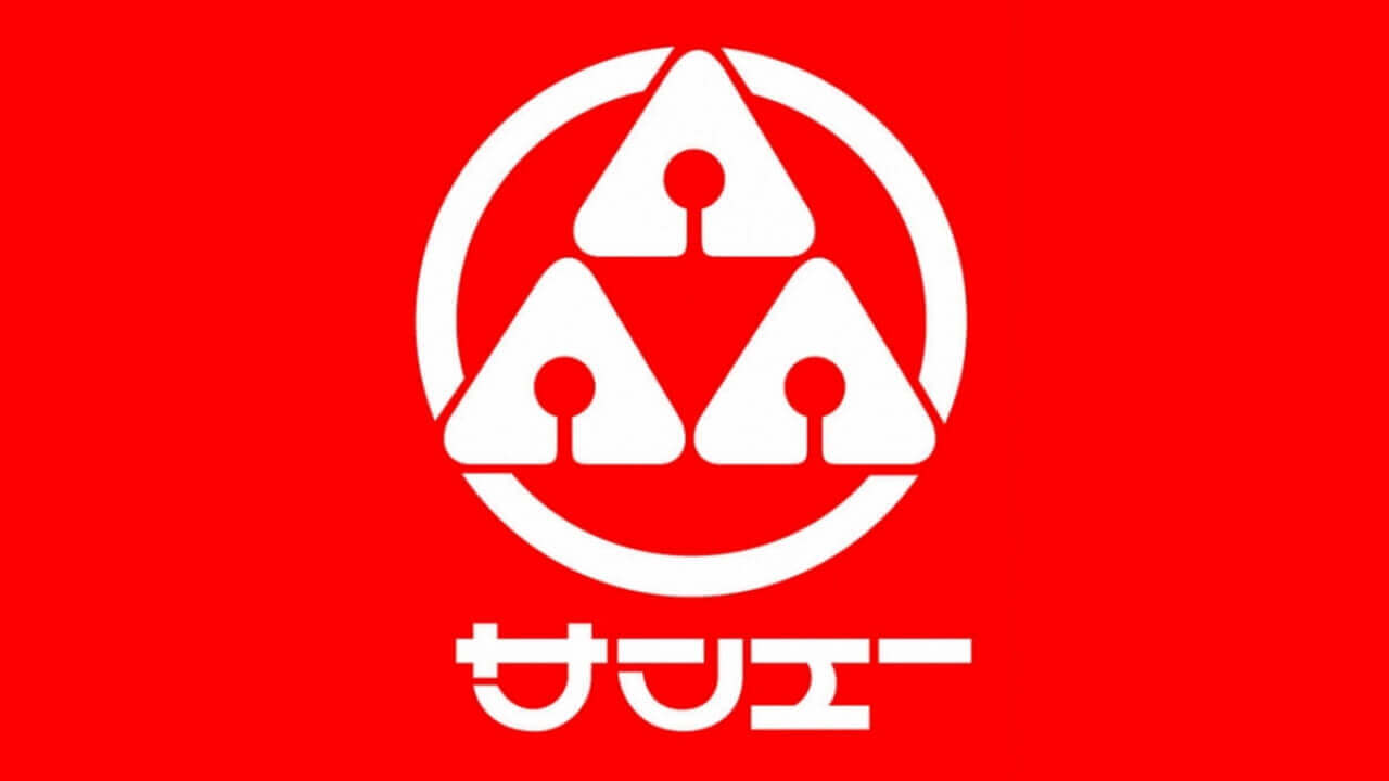 やっと!沖縄サンエーがバーコード決済対応