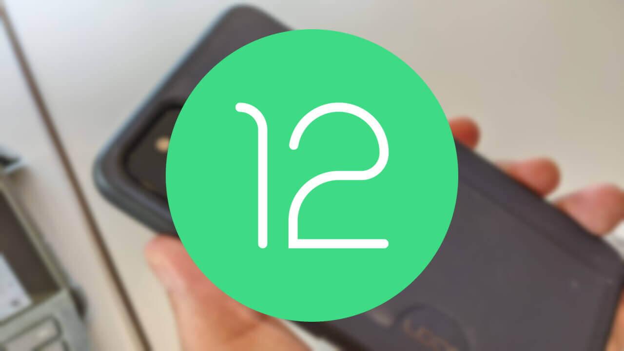 バグ修正!「Android 12 Beta 3.1」アップデート配信開始