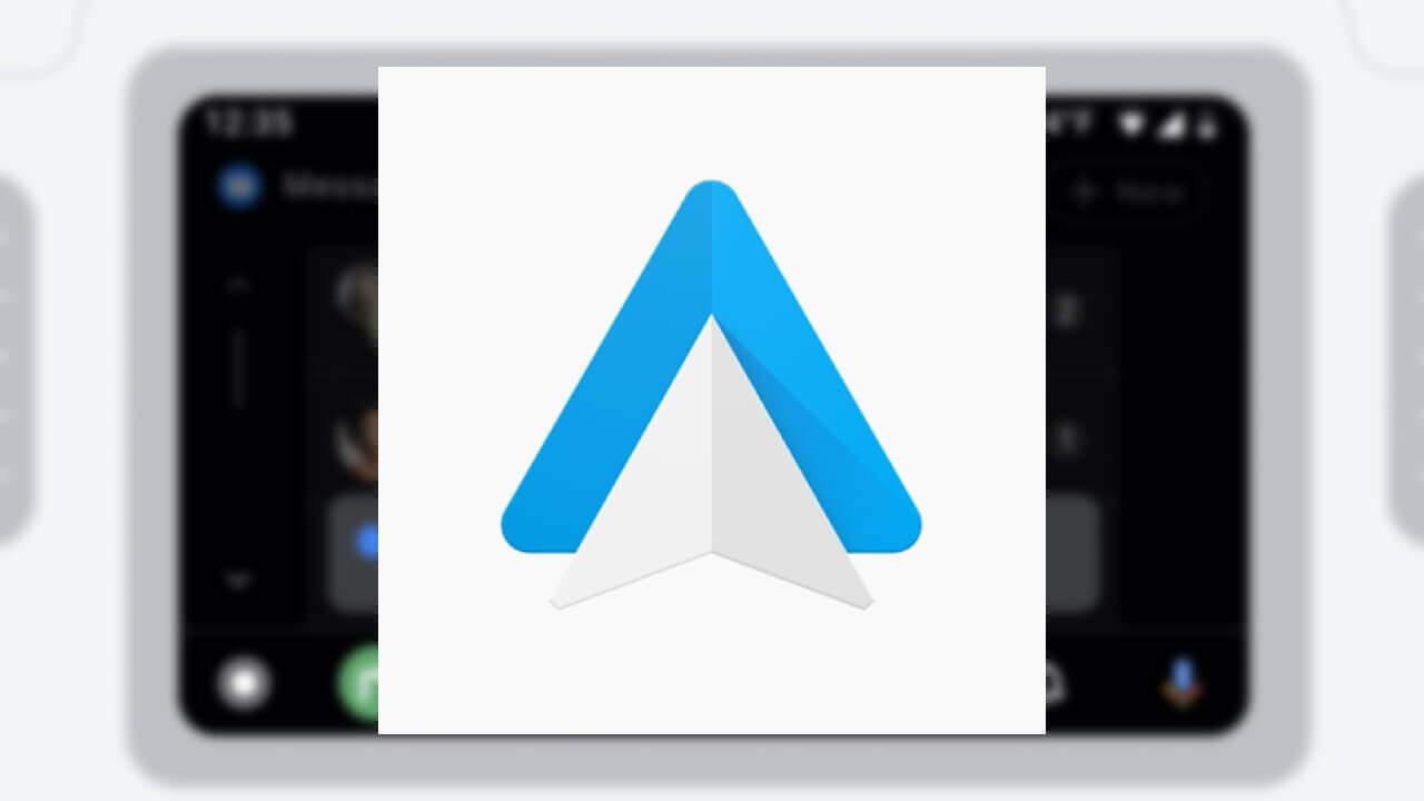 「Android Auto」が機能改善&操作性向上