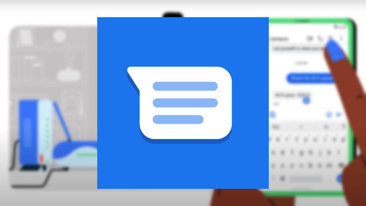 Android「メッセージ」お気に入り機能実装へ