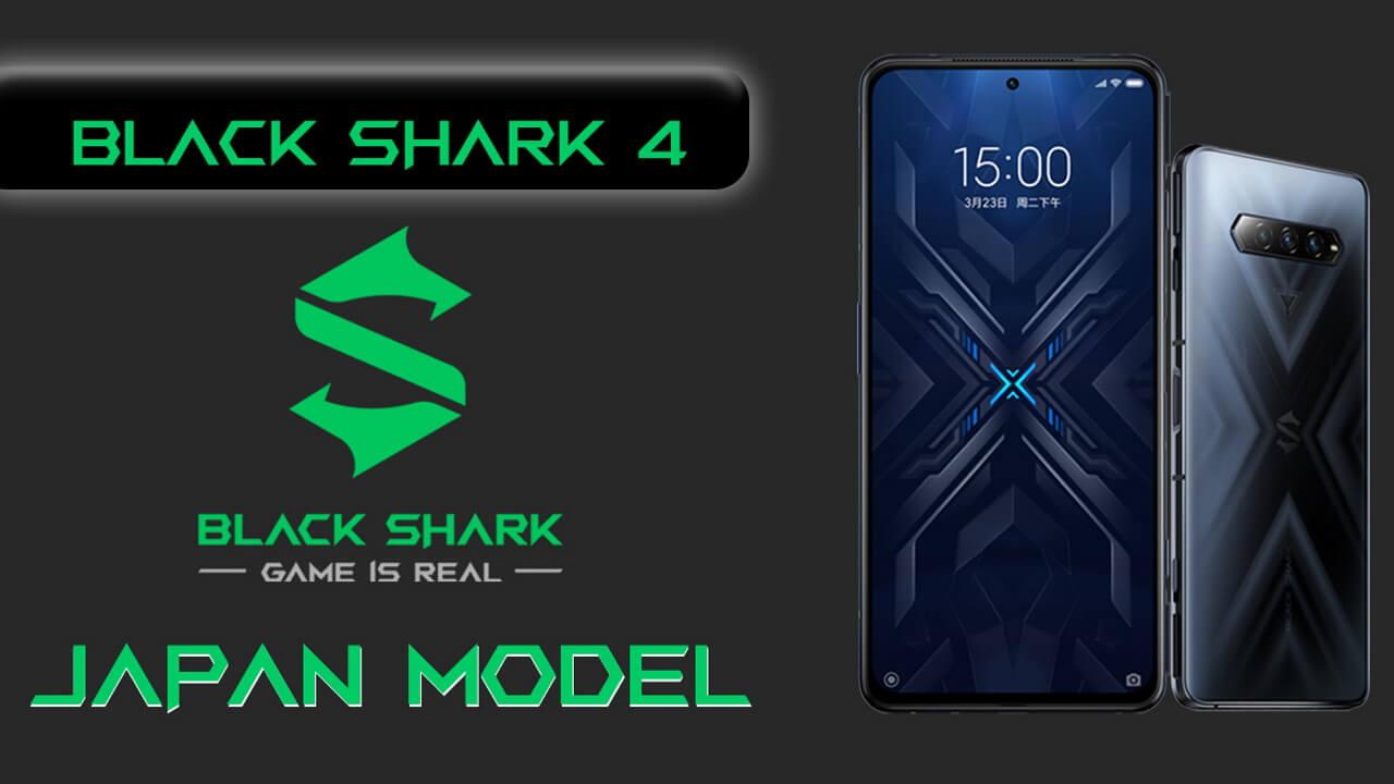 遅延!国内版「Black Shark 4」8月発送開始
