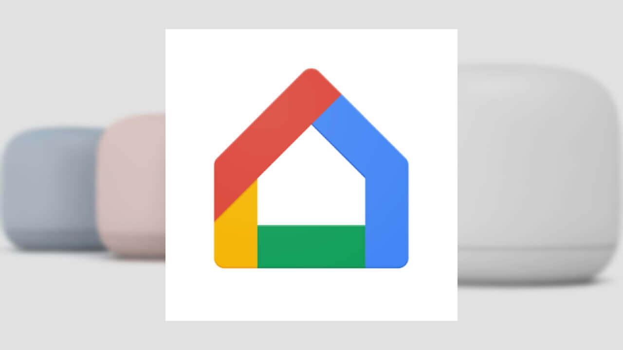 「Google Home」アプリがネットワーク関連機能拡充へ