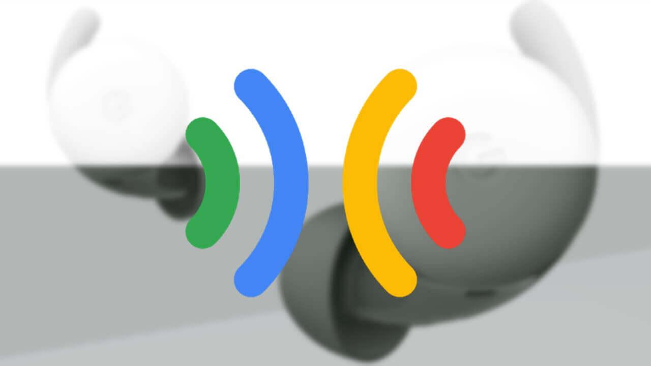 「Google Pixel Buds」アプリがアップデート【v1.0.373320373】