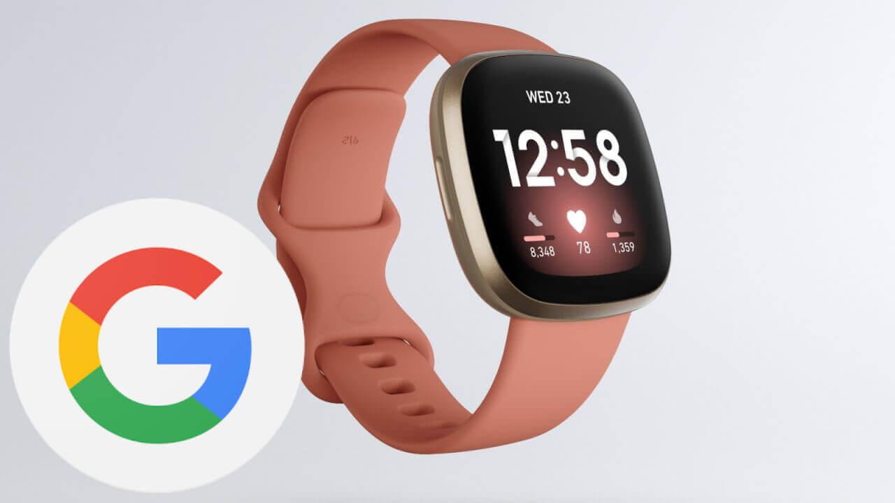本日終了!GoogleストアのFitbit製品初セール