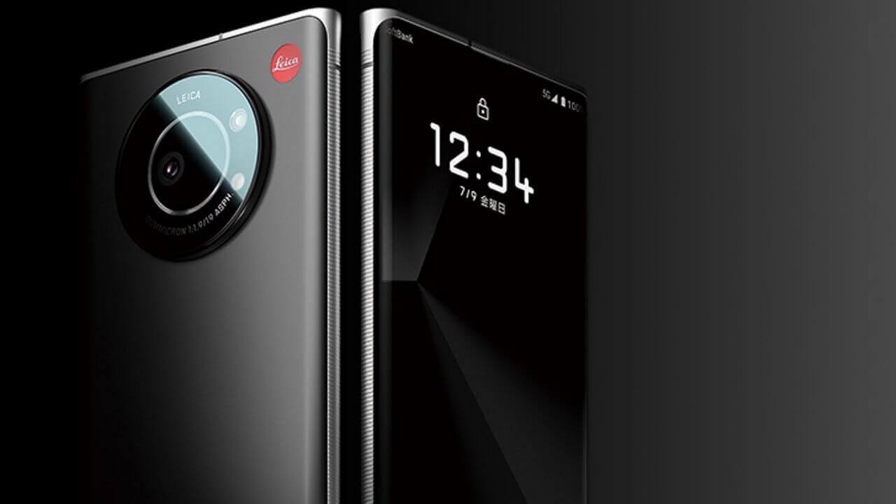 Leica監修「Leitz Phone 1」発表