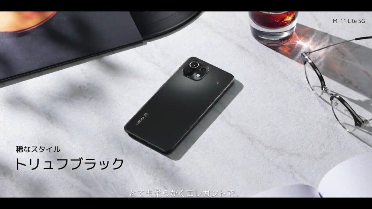 Xiaomi Mi 11 Lite 5G-Black