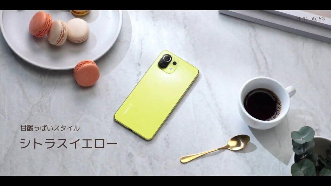 Xiaomi Mi 11 Lite 5G-Yellow