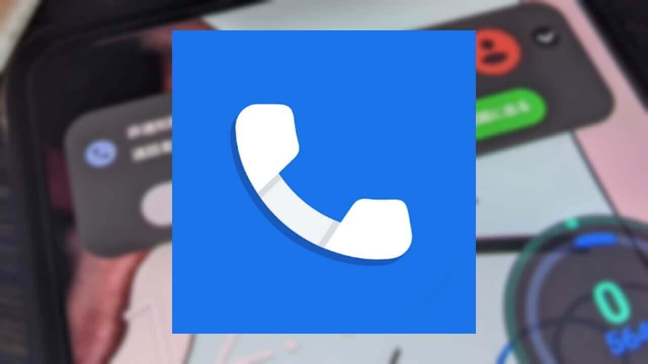 Feature Drop!「通話スクリーニング」ついに国内提供開始