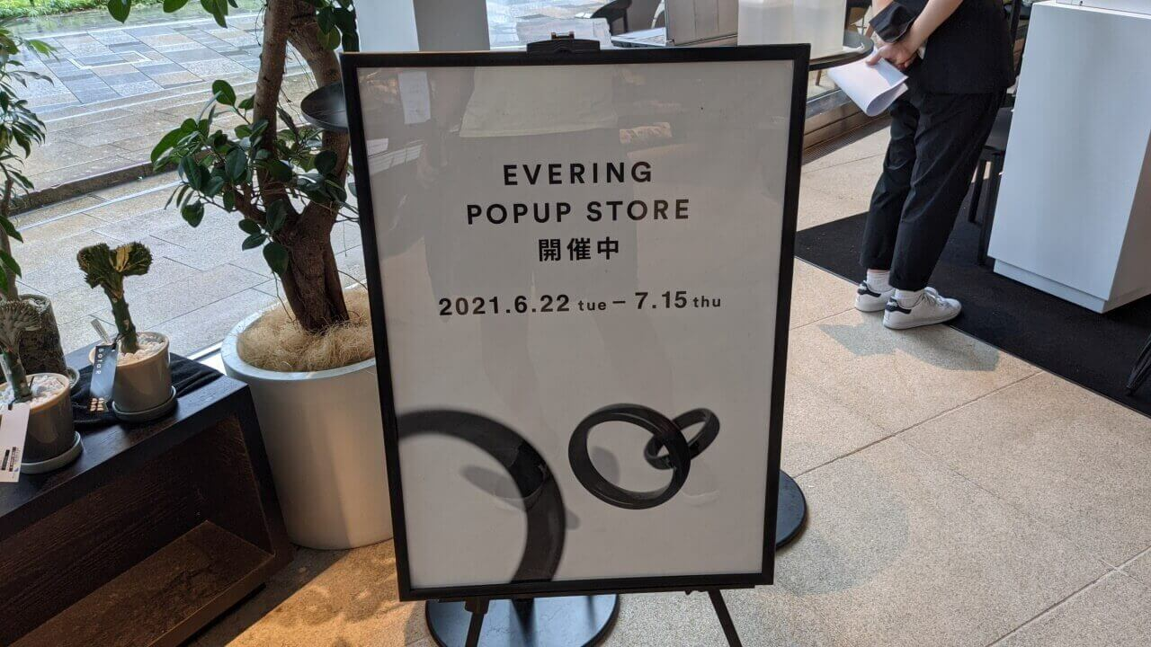 スマートリング「EVERING」特設ポップアップストアに行って予約した