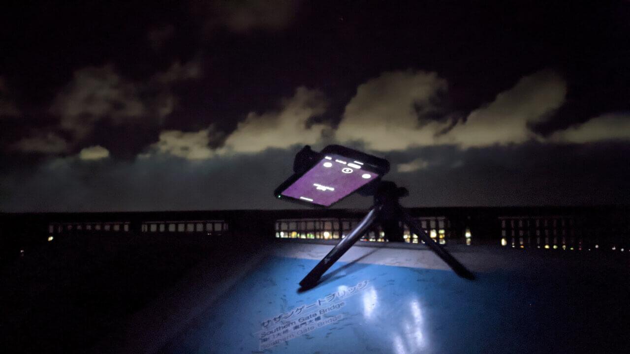 石垣島の星空をPixel「天体タイムラプス」で撮影したら語彙力なくした