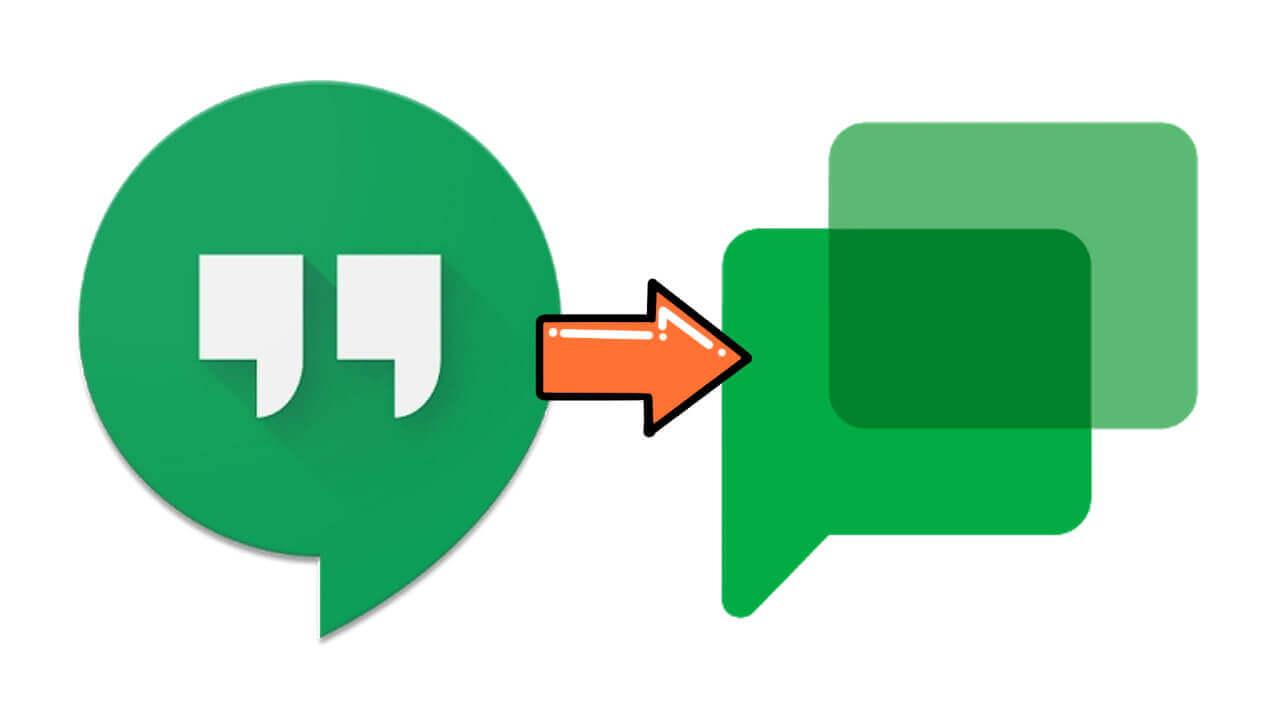 「ハングアウト」アプリが「Google Chat」移行開始
