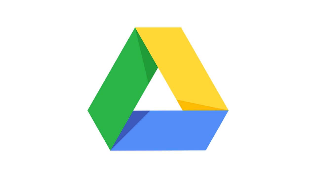 「Google ドライブ」セキュリティアップデート対応へ【9月13日より】