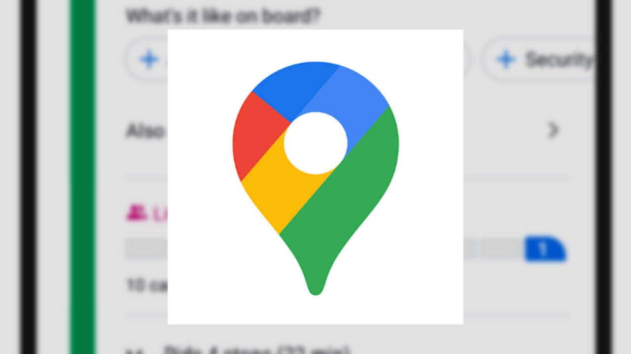 混雑予測拡大など!「Google マップ」アプリに新機能提供