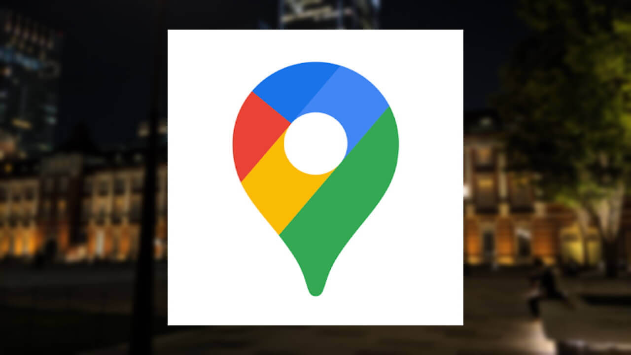 「Google マップ」インドアライブビューがJR東日本主要駅で利用可能に