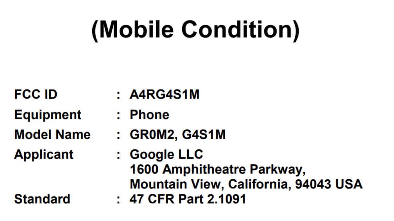 「Pixel 5a」?5G対応3型番がFCC認証取得