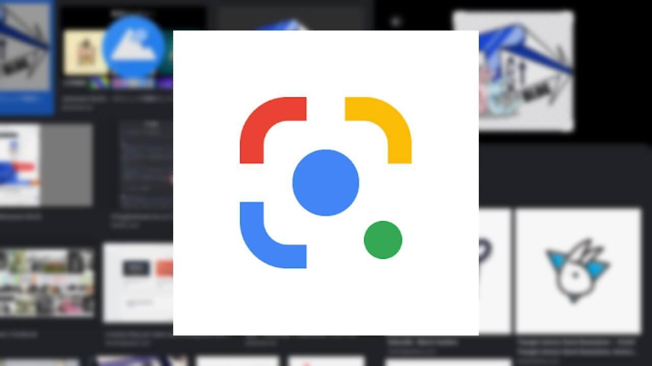 デスクトップ「Chrome」で「Google レンズ」解禁