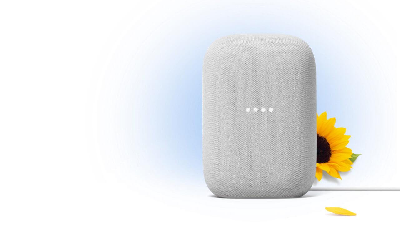 Googleストアで「Nest Audio」初特価!【8月1日まで】