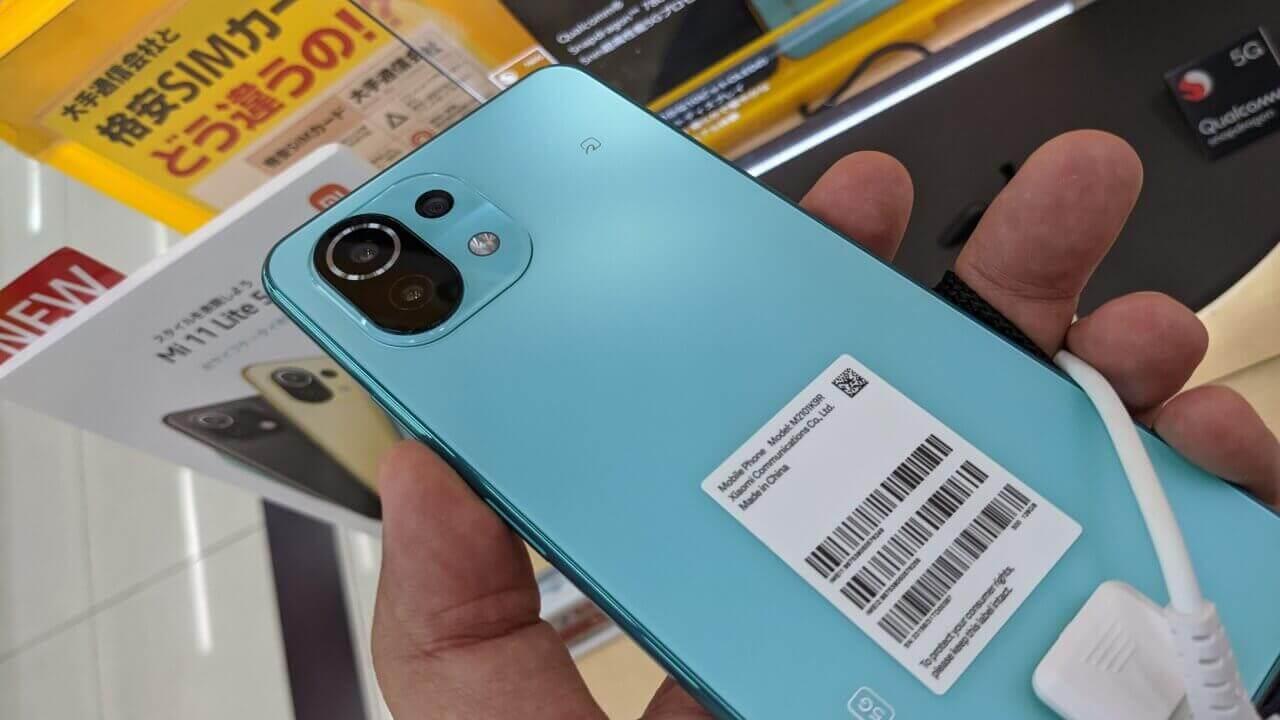 国内版「Xiaomi Mi 11 Lite 5G」BIC SIMセットが特価【7月31日まで】