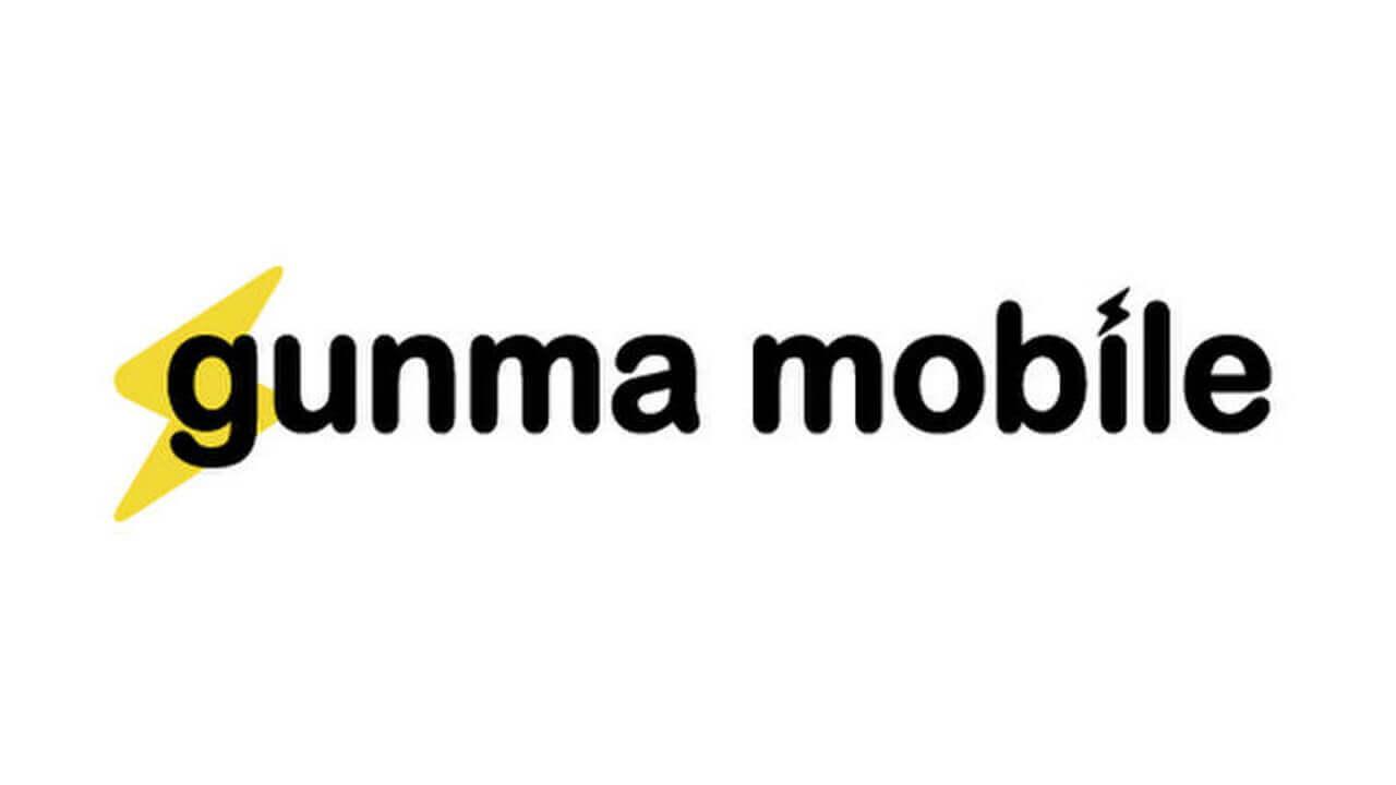 群馬MVNO!「gunma mobile」8月2日サービス開始