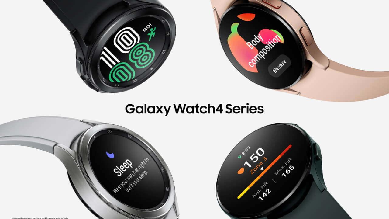 Wear OS 3搭載「Galaxy Watch4/Watch4 Classic」国内発売