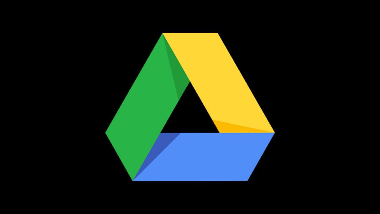 「Google ドライブ」ユーザーブロック機能提供開始