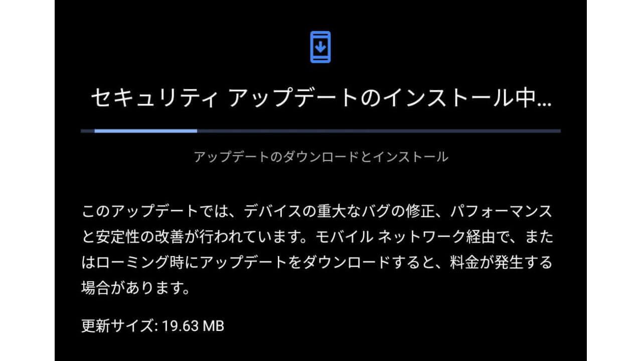 Pixel 5a(5G)