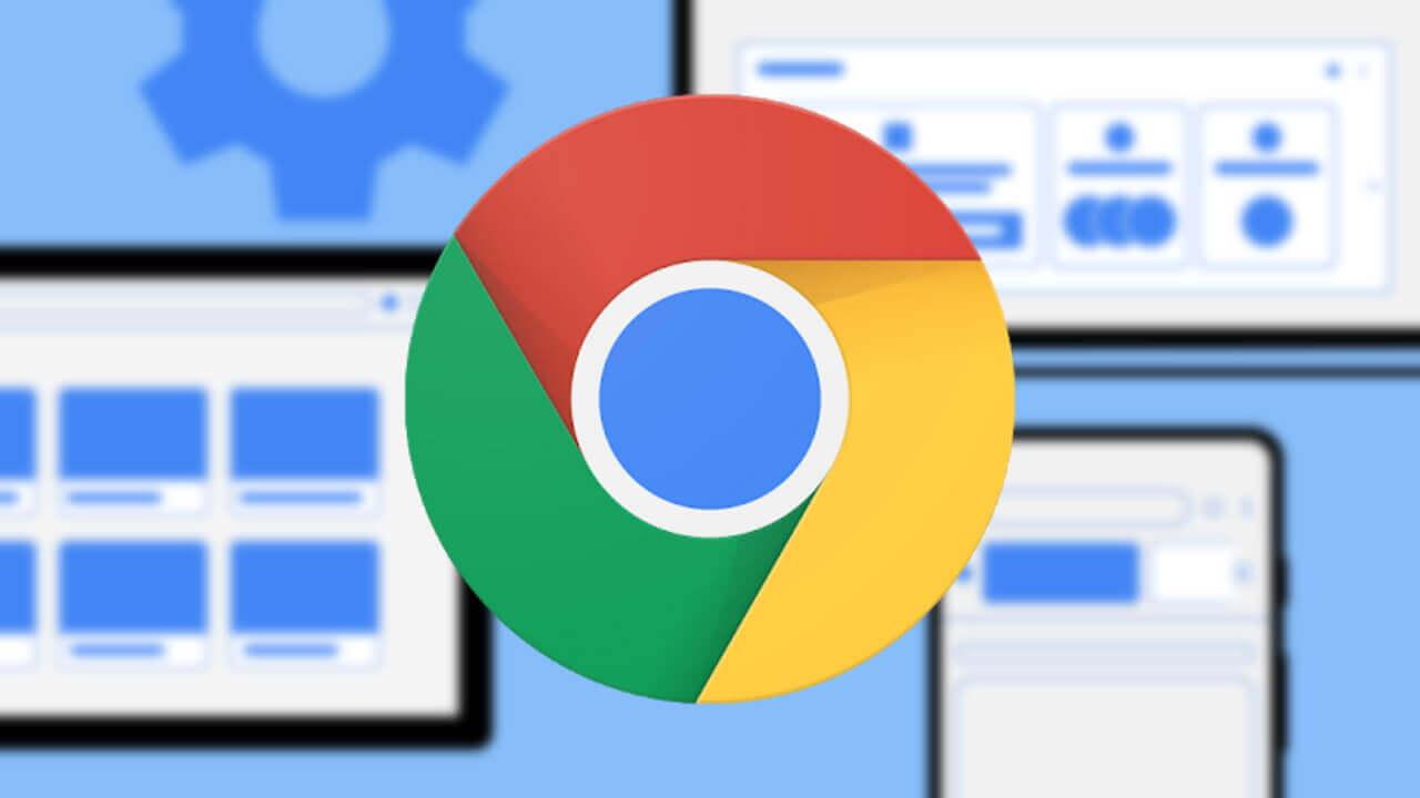 「Chrome Beta」3つのテスト機能提供開始