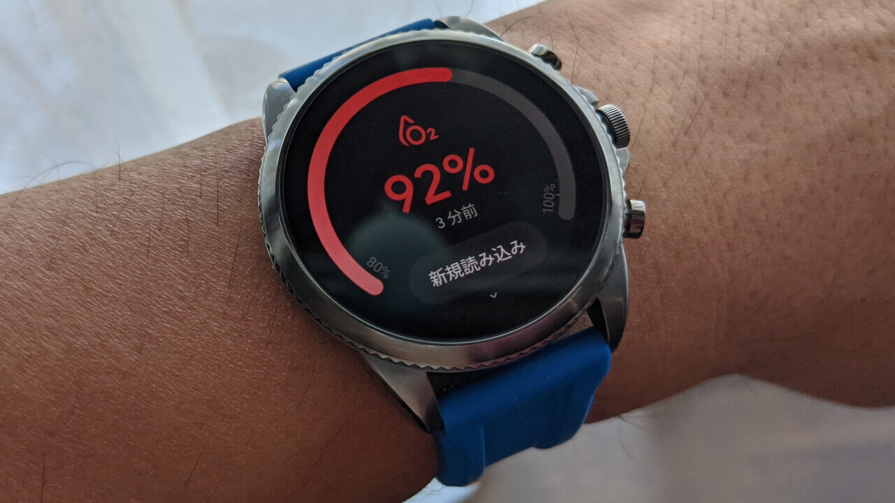 Wear OS「Fossil Gen 6」血中酸素飽和度測定方法【How-to】