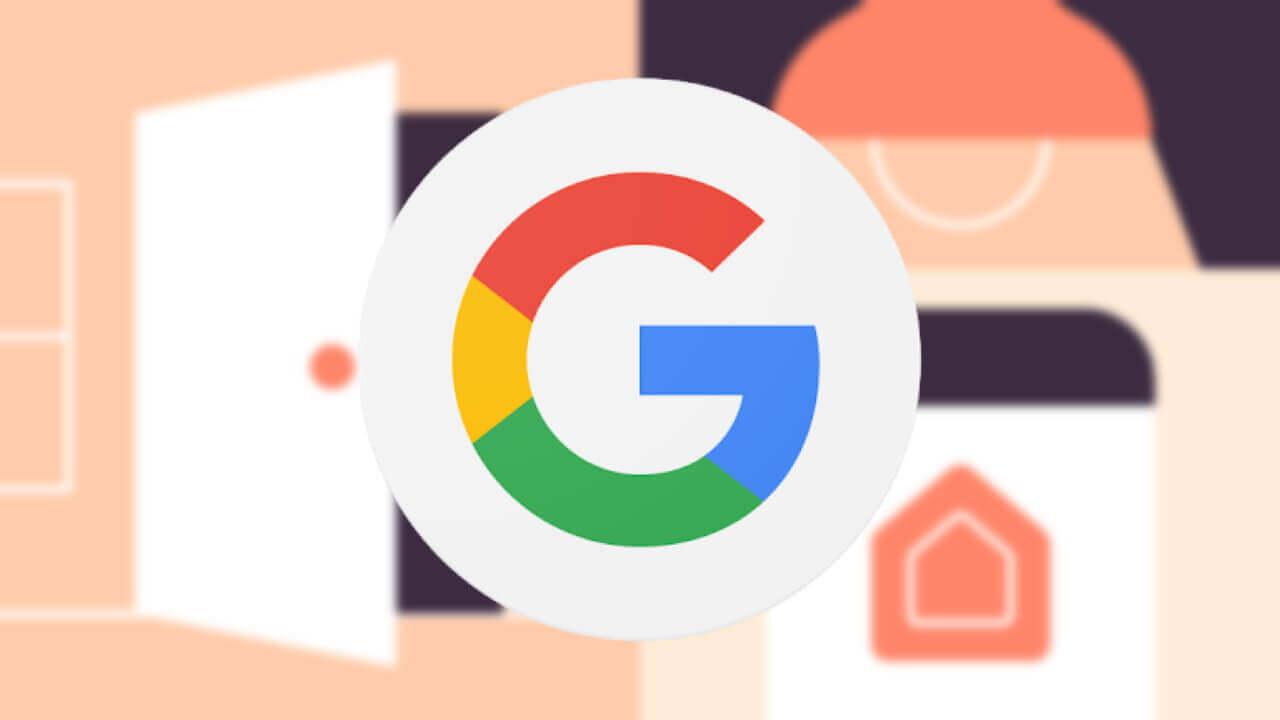 「Googleスマートホーム開発者サミット2021」10月22日開催