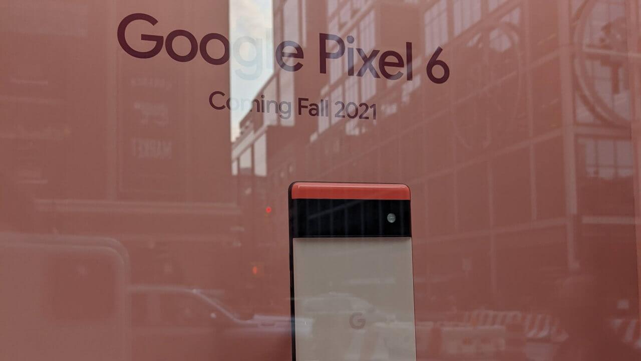 「Pixel 6/6 Pro」?Google製未発表4型番FCC認証取得