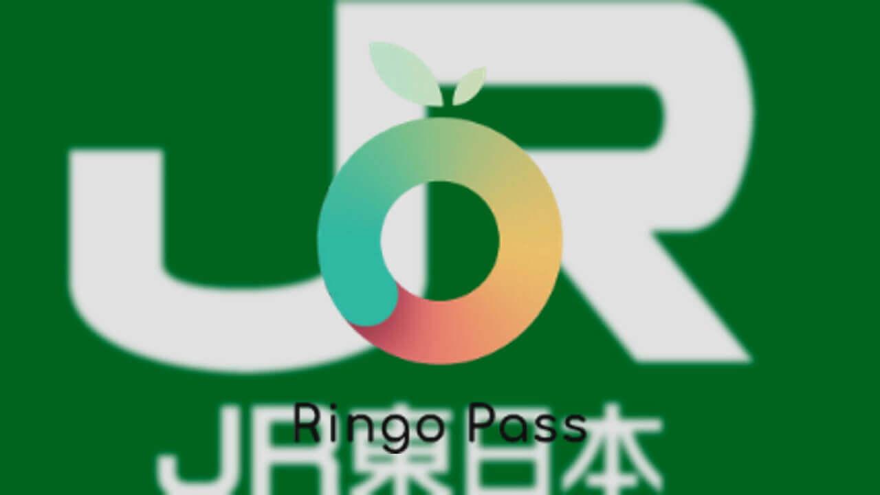 JR東日本、「NFC乗車サービス」実証実験へ【9月16日より一部バスにて】