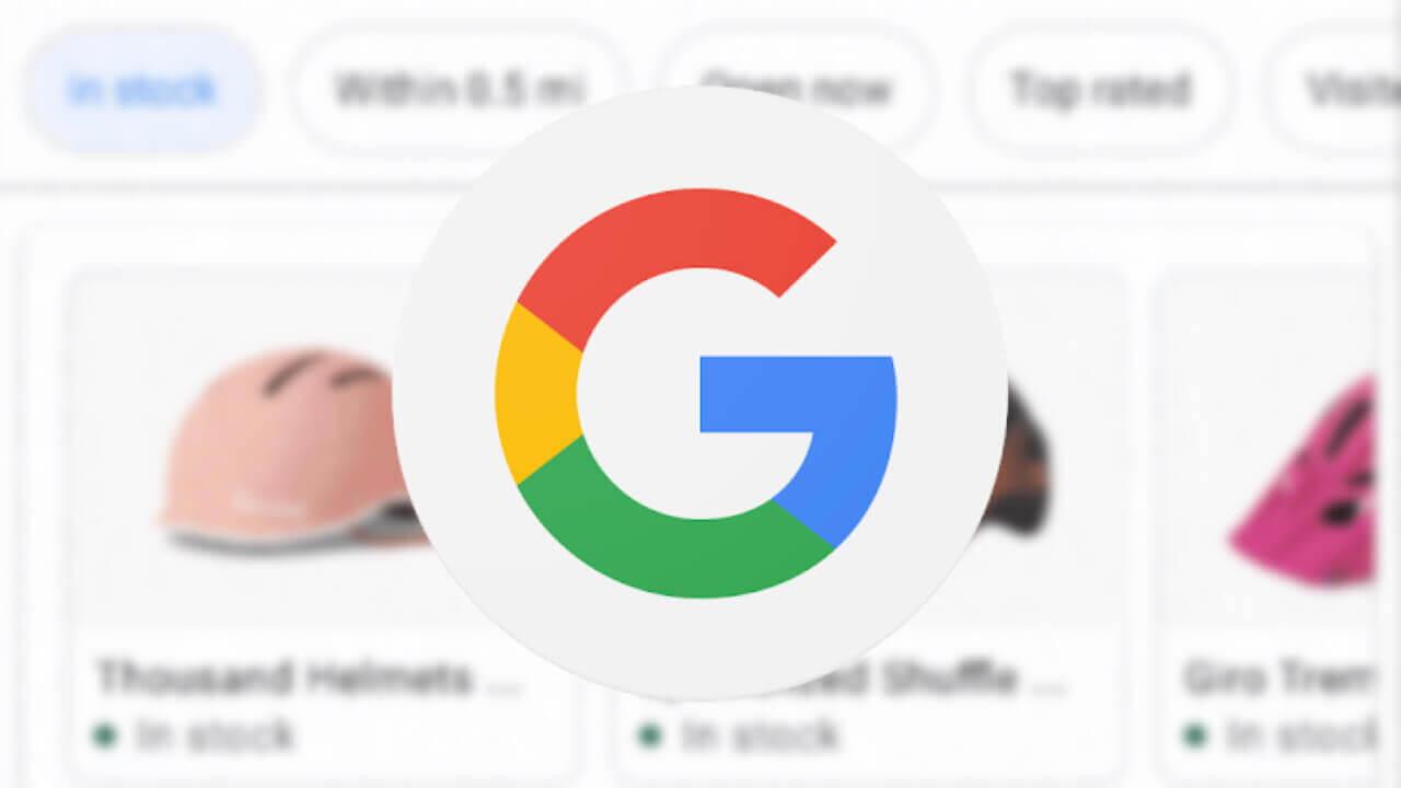 モバイルGoogle検索で商品在庫がある実店舗を確認可能に